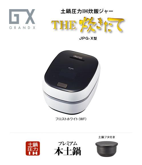 TIGER/虎牌 JPG系列售后维修